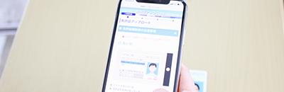 OTSClub会員(無料)&免許証登録!