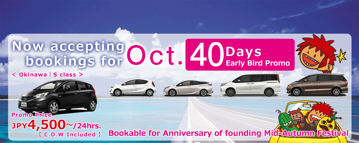 40 Days Early Bird Promo