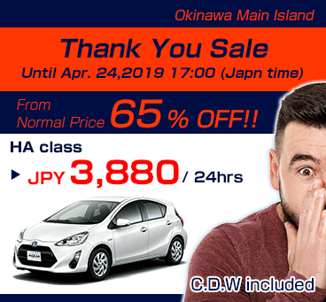 【Okinawa Main Island】Thank You Sale