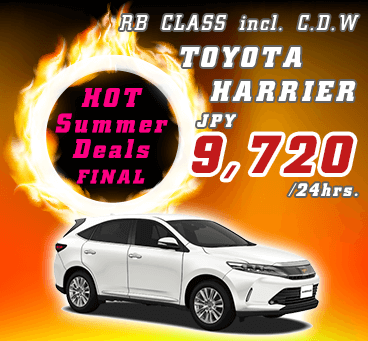 【Okinawa Main Island】<br>Hot Summer Deals Vol. 3