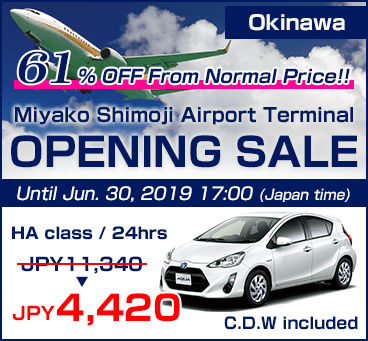 【Okinawa】Shimoji AP OPENING SALE