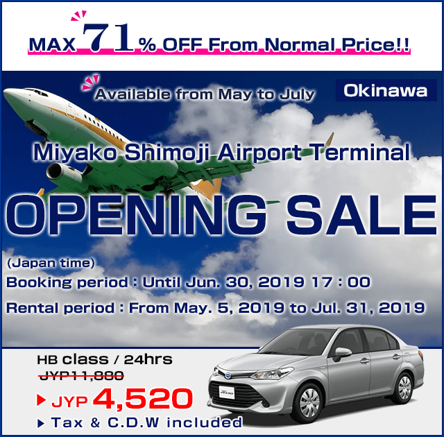 【Okinawa】MAY SALE