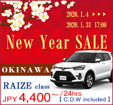 【Okinawa Area】New Year SALE 2020