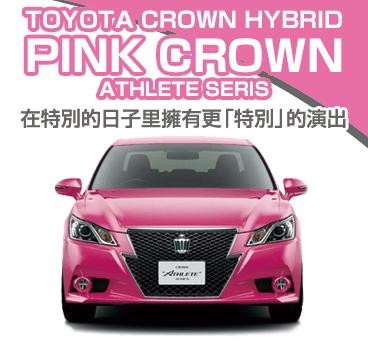 【沖繩】Premium 5 方案