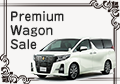 Premium Wagon Sale