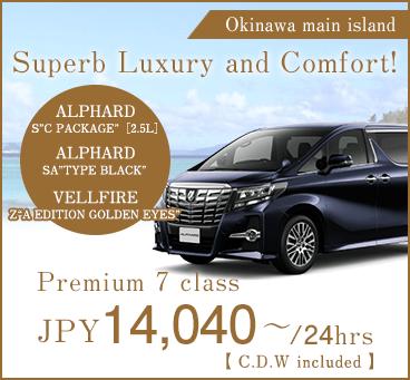 【Okinawa Main Island】<br>Premium Wagon Sale
