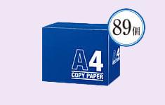 A4コピー用紙89個