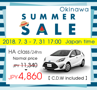 【Okinawa Main Island】<br>Summer Sale