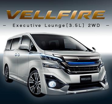 【沖繩】Vellfire 方案