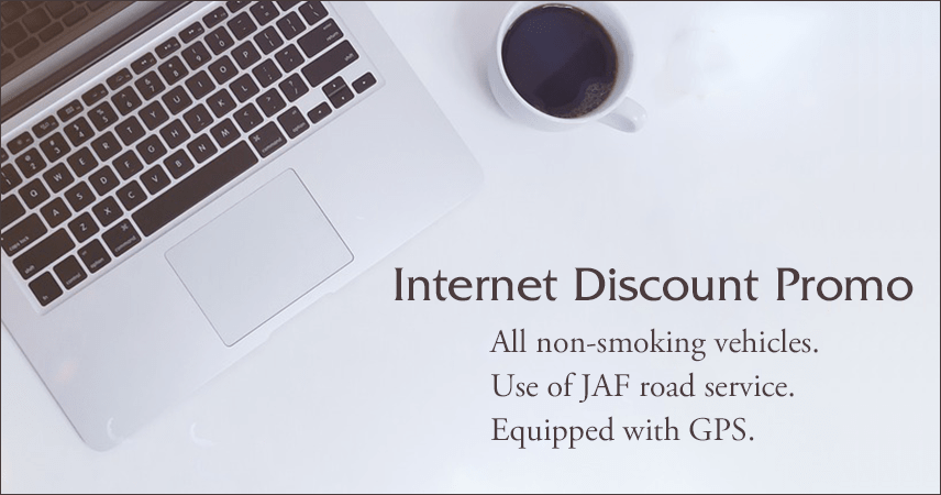 Internet discount plan