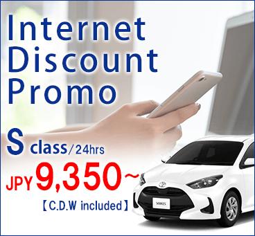 【Okinawa】Internet Discount Promo