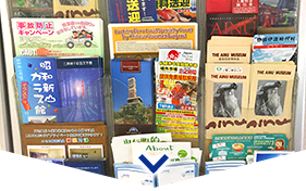Wide range of tourist materials and information