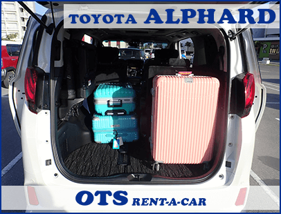Okinawa】Premium|New model PREMIUM 7|OTS rent-a-car