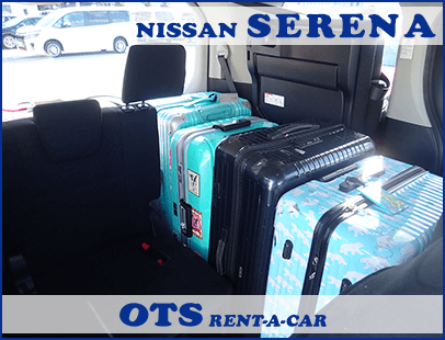 【okinawa】wagon Wb Class Ots Rent A Car