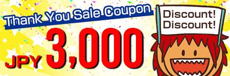 Thank You Sale Coupon