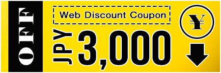 ★Early booking promotion discount coupons★