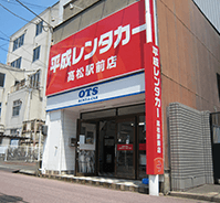 Takamatsu station office