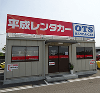 Matsuyama airport office