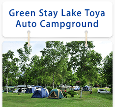 Green Stay Lake Toya Auto Campground