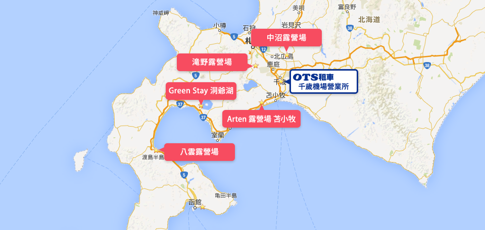 営業所からのアクセスマップ