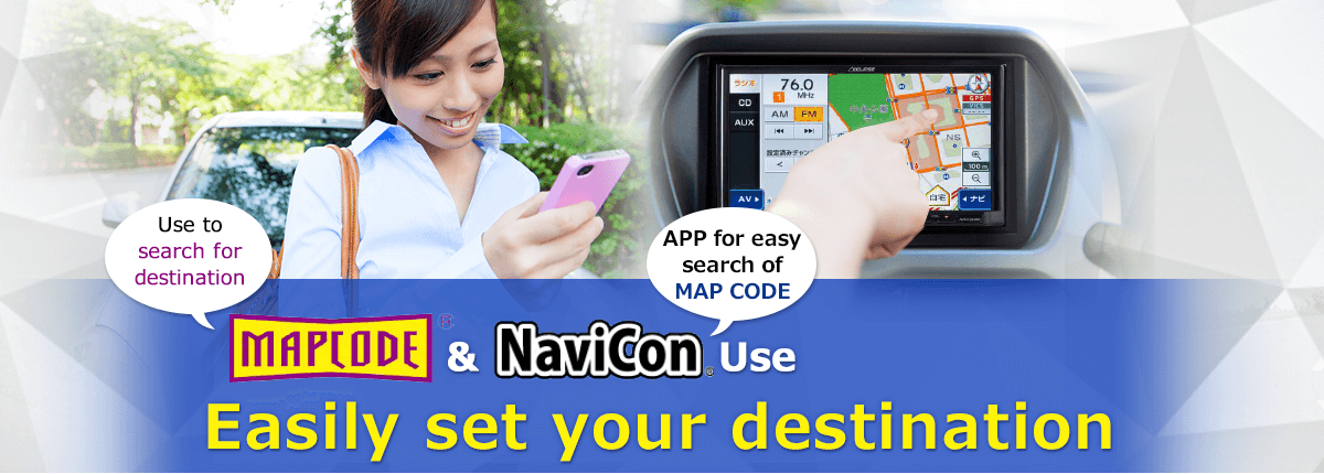 Easily set your desttination with Mapcode and Navicon.
