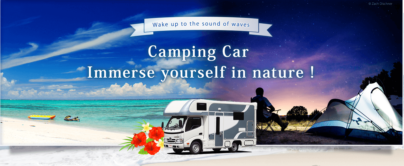 Wake up to the sound of waves and sleep under the stars Camping Car 