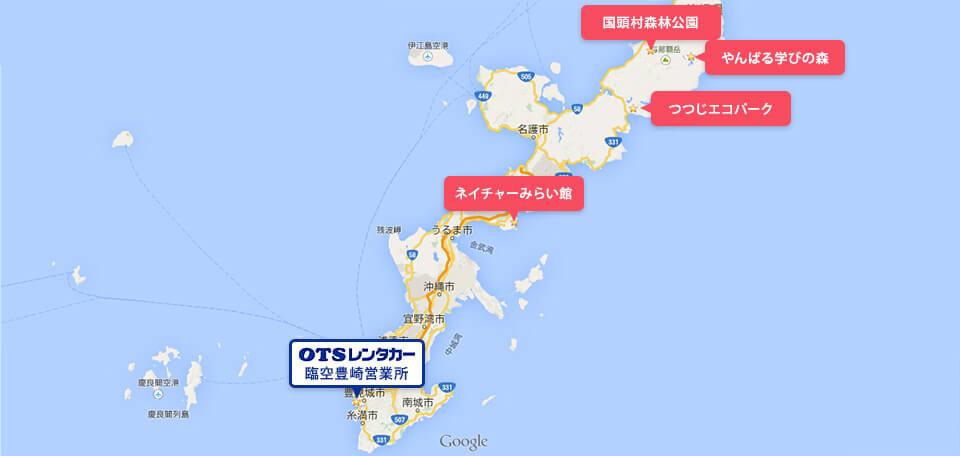 OTSレンタカー臨空豊崎営業所アクセス地図