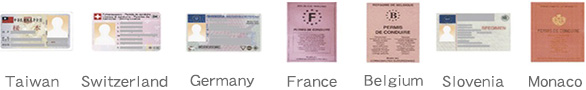 外国運転免許証