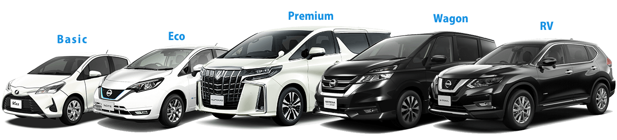 Basic/ECO・Hybrid/PREMIUM/RV/Wagon