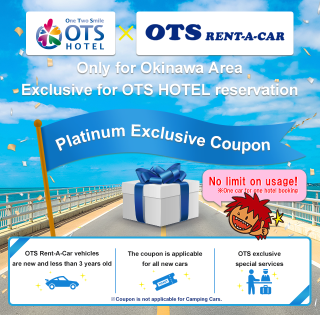 Platinum Exclusive Coupon