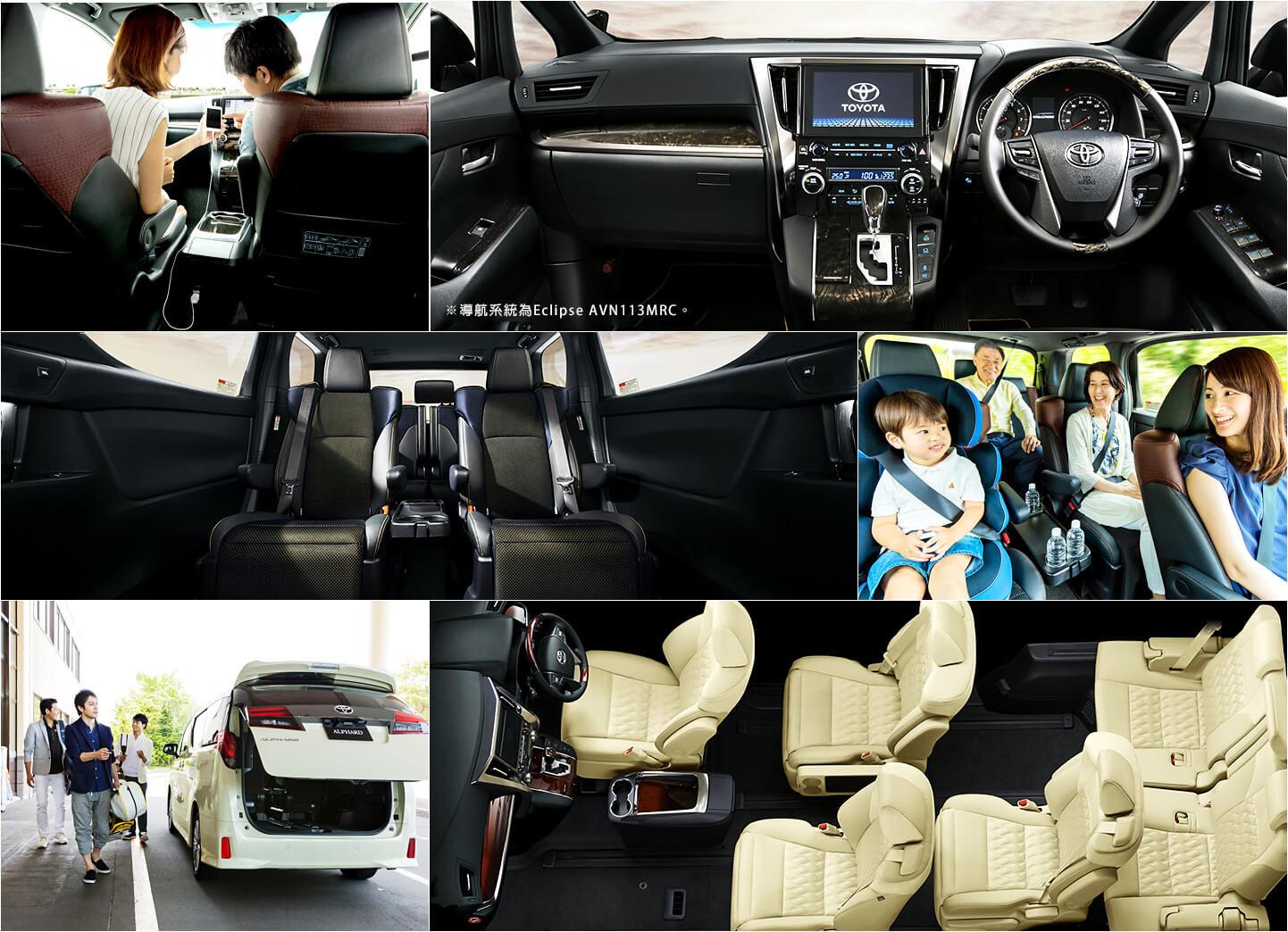 新型高級車輛的樣式,使乘車者愉快的空間