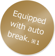 Equipped with auto break.