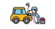 차량의 구조장치에 관한 트러블